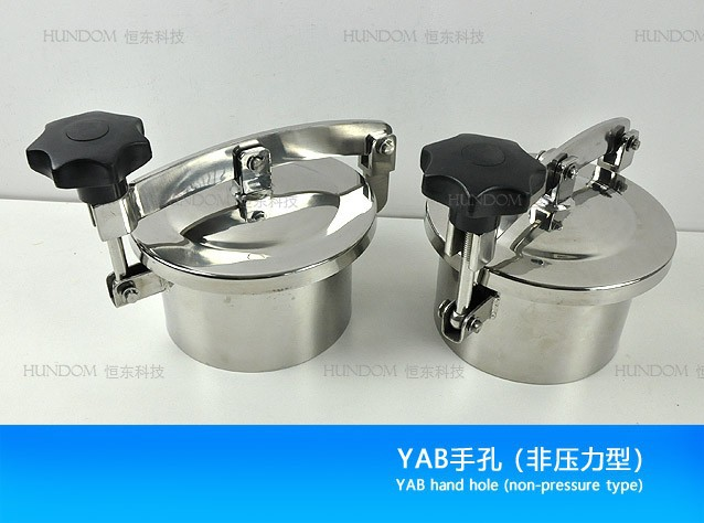 Stainless steel sanitary manway cover for food