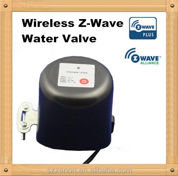 Z-wave smart remote water/gas valve for home automation systems more other z wave accessories optional