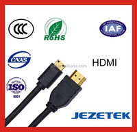 High Definition Multimedia Audio Cable