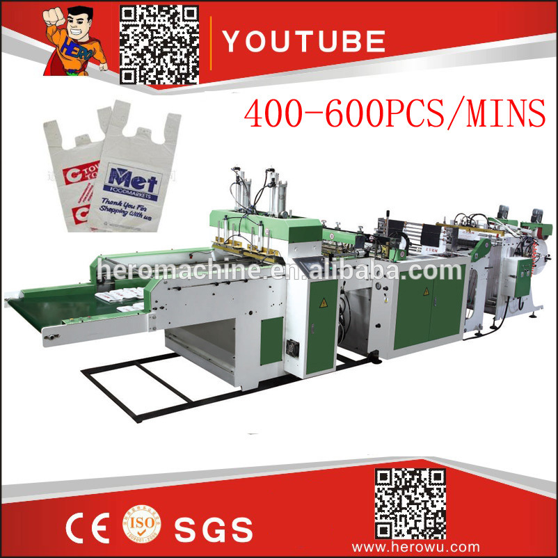 New type pe plastic film blowing machine shaped plate polyethylene plastic film blowing machine price
