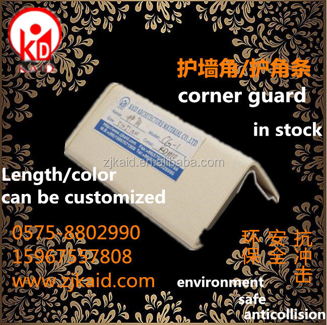 High quality plastic and aluminum wall corner guard for aged care center