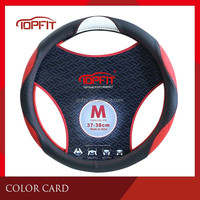 2016 Newest Design Full Seat Steering Wheel Cover F60 Embossed Car Steering Wheel Cover