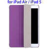 3 Folio Flip PU Leather Case with Frosted Plastic Black Cover for iPad Air