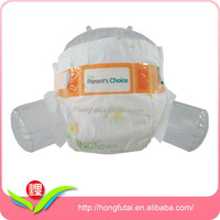 Cheap Guard A Baby Diaper China Supplier/Manufacturer in Bulk Buy Direct from China
