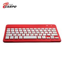 7/8/9.7 inch colored bluetooth wireless keyboard for tablet H-333B