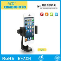 New product hot sale mobile phone holder,multifunctional mobile phone holder cell phone holder clip