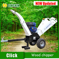 2016 NEW Updated ATV attached wood chipper with 15 hp gasoline engine
