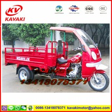 Guangzhou motorcycle factory sale 250cc double rear wheel disc brake five wheel cargo tricycle