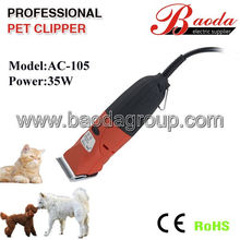 ( 2016 hot selling) electric dog clipper / dog clipper AC-105, 35watts power with CE and ROHS approved