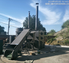 Small home waste machine Price Household Waste Incinerator