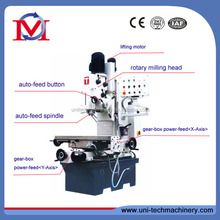 Horizontal and vertical milling drilling machine 50mm