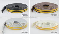 foam adhesive rubber door strips / spong epem rubber protect for furniture