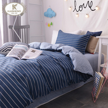 Luxury Home Cotton 4 Piece Stripe Pattern Print Bedding Sets Queen Set