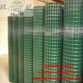 PVC Coated Rippled Welded Mesh