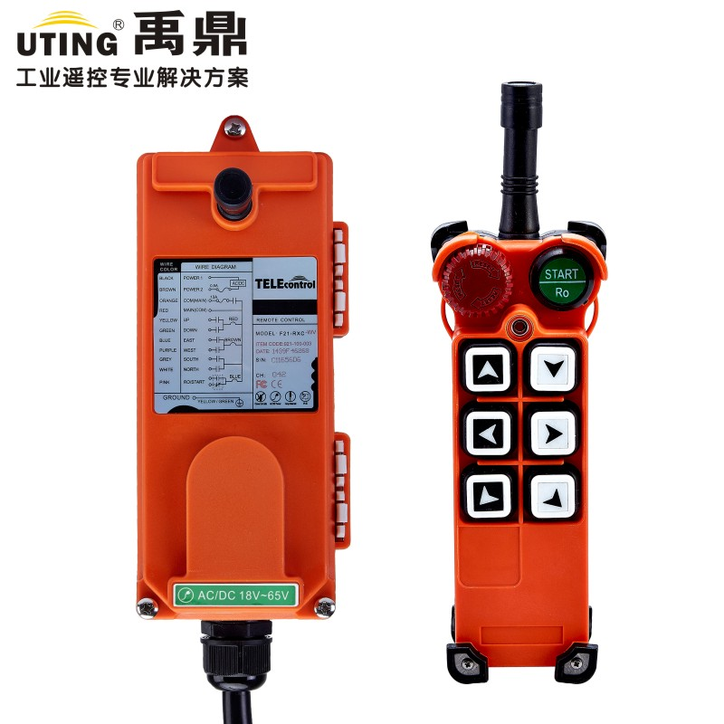 uting F21-E1 remote control universal industrial wireless ce fcc 6 buttons