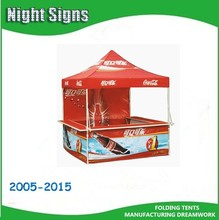 display printed folding tents with promotion table