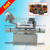 Full-automatic Glass Bottle Vacuum Capping Capping equipment