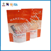 Accept custome order Promotional low cost reusable food pouches plastic bags with own logo