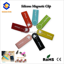 Silicone bendy holder of magnetic clip