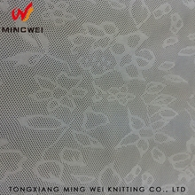 High Quality Lining Fabric For Cloth Super Soft Blanket Make-To-Order Poly Materials Elastane Stretch Fabrics