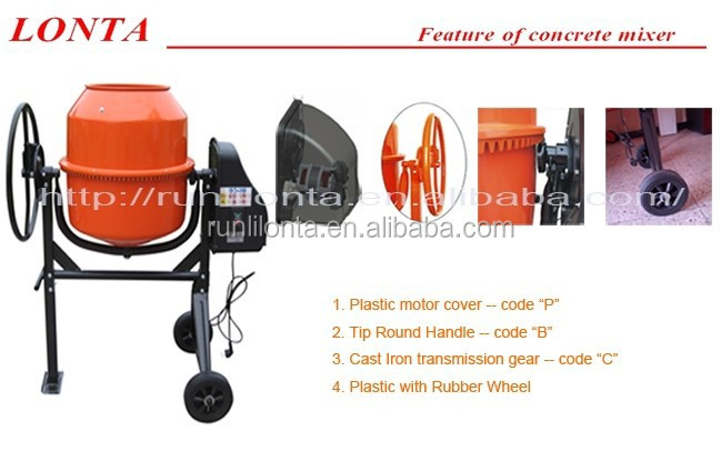 Capacity 80L-200L portable mini cement mixer / electric cement mixer