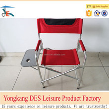camping aluminium kids folding director chair with a side table and costumized logo