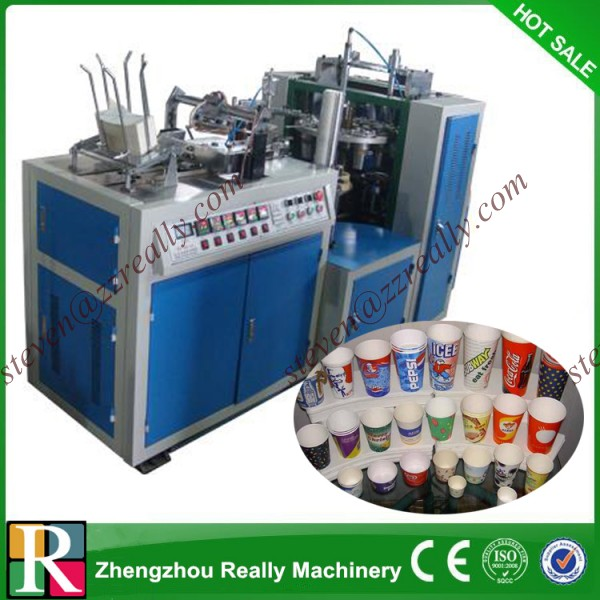 2014 High speed paper cup machine/paper cup making machine prices/machines make cups paper