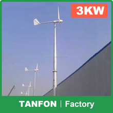 Made in China 5KW low speed low rpm permanent magnet generator / 2KW 3KW china cheap home wind turbine