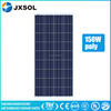 wholesale low price high efficiency 150 watt poly solar panel