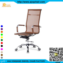XQ-602 Hot Sales Mesh/Leisure/Office/Computer General Use Office Furniture Chairs With Armrest