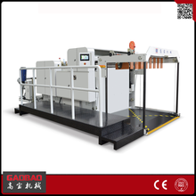 Gaobao 2014 Highest Demand Products sheeter paper cutter