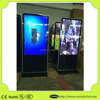 55inch holographic 3d pyramid hologram/led advertising display screen