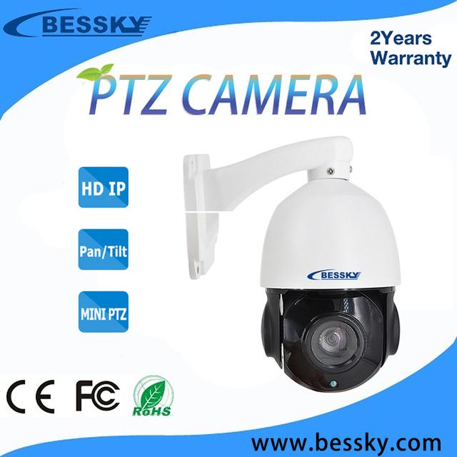 low price 2MP IP PTZ Camera 4 inch Mini Outdoor with IP66 waterproof P2P 60M IR Range PTZ camera