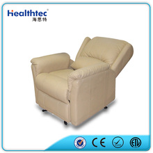 small beauty design yellow leather recliner sofa