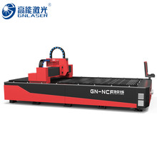 factory directly supply low price mdf machine and lazer cutting machine
