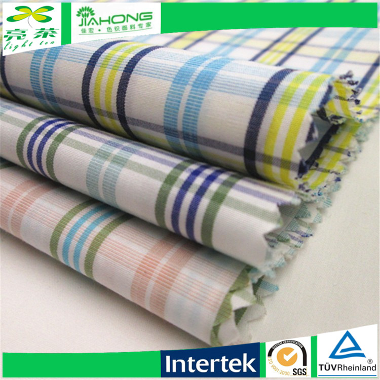 Fabric mill dobby suit spandex fabric