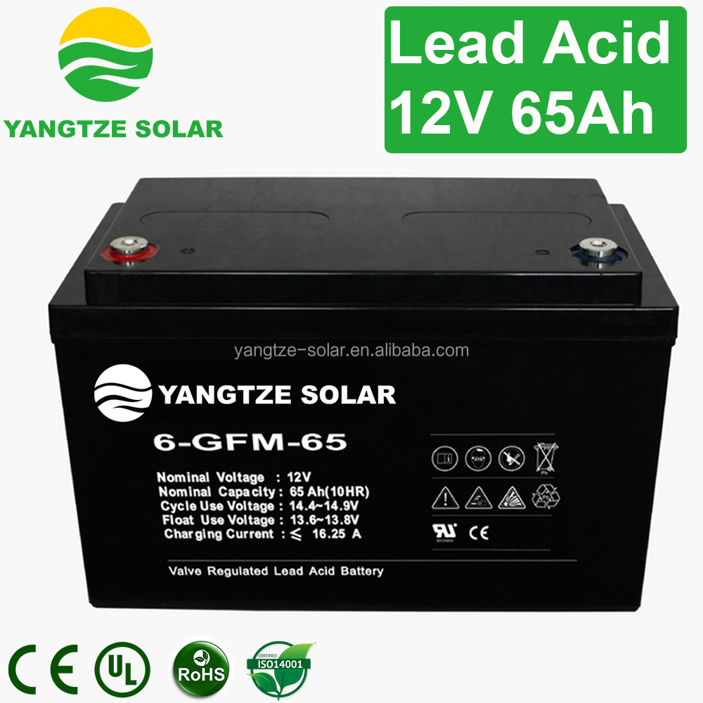 Hot sale 12v 65ah maintenance free calcium battery