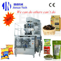 Hot Sale Fully Automatic Granule Packaging Machine
