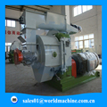 (Skype: hnlily07) wood pellet press machine/wood pellet extruder/stalk pellet mill