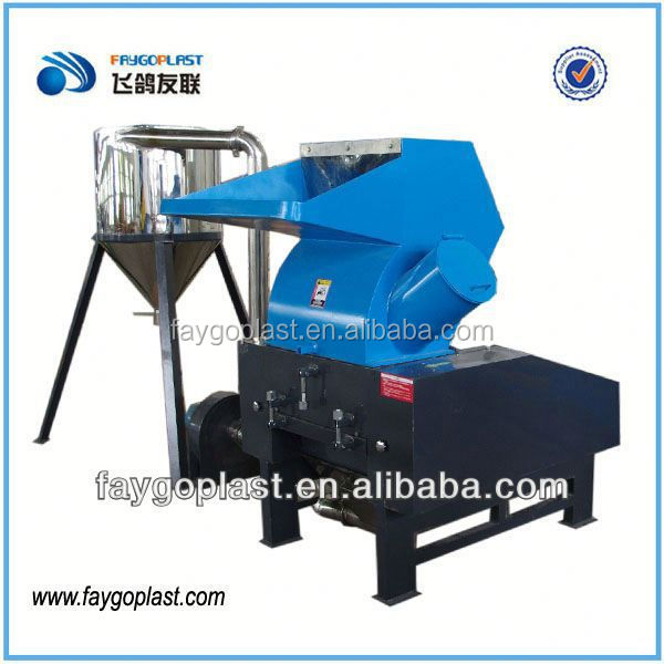waste recycle plastic crusher large plastic crusher