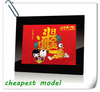 new arrived cheapest slim 10.2 inch digital photo frame sexy china photo