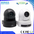 1080P full hd ptz 30X optical zoomauto tracking camera Video Conference Camera