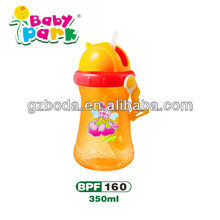 pp plastic cup with lid and straw