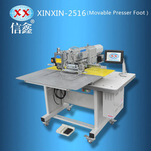 XX-2516 Automatic movable presser foot sewing machine for logo toy