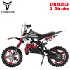 Tao Motor Chopper Racing 50cc Motorcycle DB10SD with CE ECE