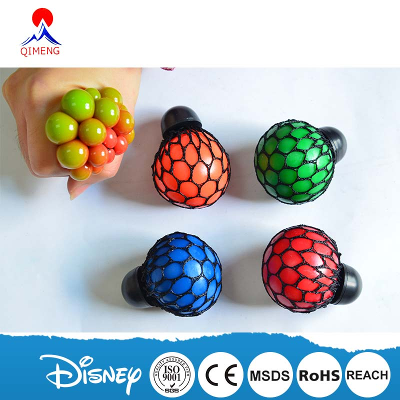 Kids Toys Squishy Mesh Stress Release Ball