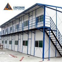 Low Cost Steel Frame Prefab House Design