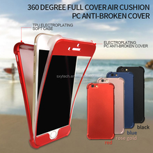 2 in 1 mobile phone case for i phone 7 case phone case iphone 7 plus