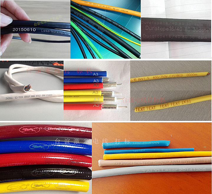 Marking samples of the cable wire laser marking machine