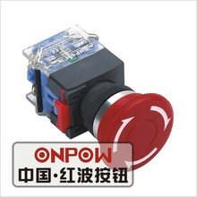 CE, ROHS approved ONPOW 22mm IP65 1NO emergency stop switch with emergency circle or box